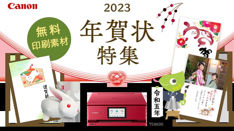 年 年賀状 イラスト 2020