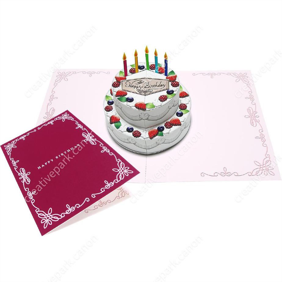открытка торт раскладушка своему отцу