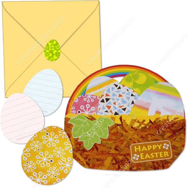 Easter Egg Card Set Easter Craft Cards Card Canon Creative Park