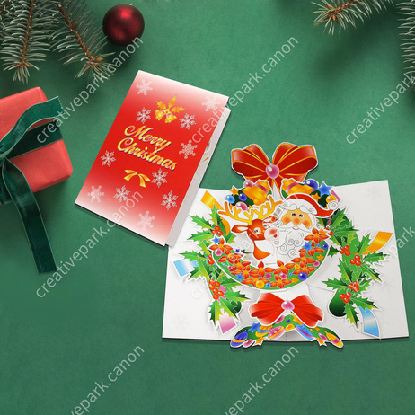 Pop-up Card (Christmas),Craft Cards,Card,Christmas,party,red,season,present