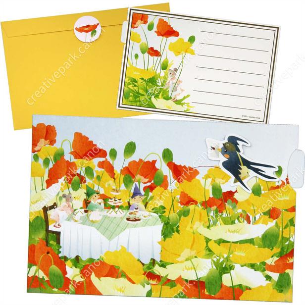 Frühlings Begrüßung Karteset - Blumen - Pop-up Karten - Karte ...