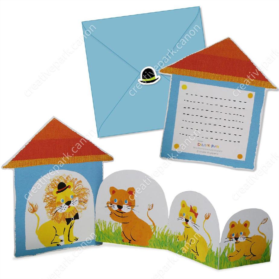 Набор открыток в виде семьи львов ко Дню матери,Открытки своими руками,Карточка,День отца,апельсин,лев,родитель и ребенок,дом