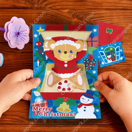 Pop-up Card (Christmas/Teddy Bear 02),Craft Cards,Card,Christmas,Christmas Tree,snowman,teddy bear,present