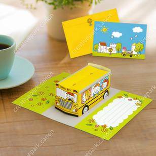 Tarjeta desplegable imprimible y armable de un Autobús Escolar. Manualidades a Raudales.