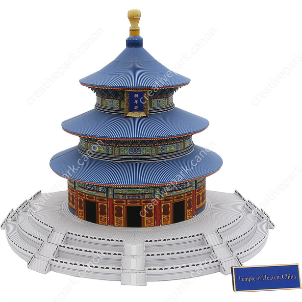 temple of heaven china asia oceania architecture paper