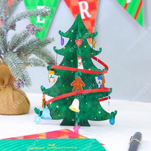 Miniature Tree (Basic),Toys,Paper Craft,Christmas,Christmas Tree,