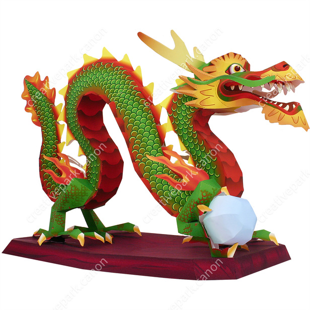 Chinese Dragon Mythical Creatures Animals Paper Craft Canon Creative Park