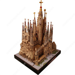 sagrada familia spain europe architecture paper. Black Bedroom Furniture Sets. Home Design Ideas