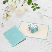 Pop up cards canon creative park pop up card gift box pronofoot35fo Choice Image
