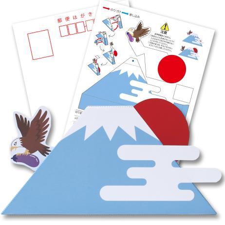 富士山,クラフト年賀状,年賀状,富士,縁起物,初日の出,日の出,動くおもちゃ,鷹,なすび,かんたん