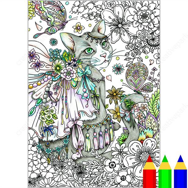 Kleurplaat Wilde Dieren Kat Kleurplaat Kunst Canon
