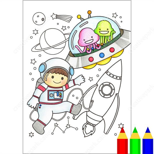 Página para colorear : Ciencia (Espacio) - Colorante - Arte - Canon ...