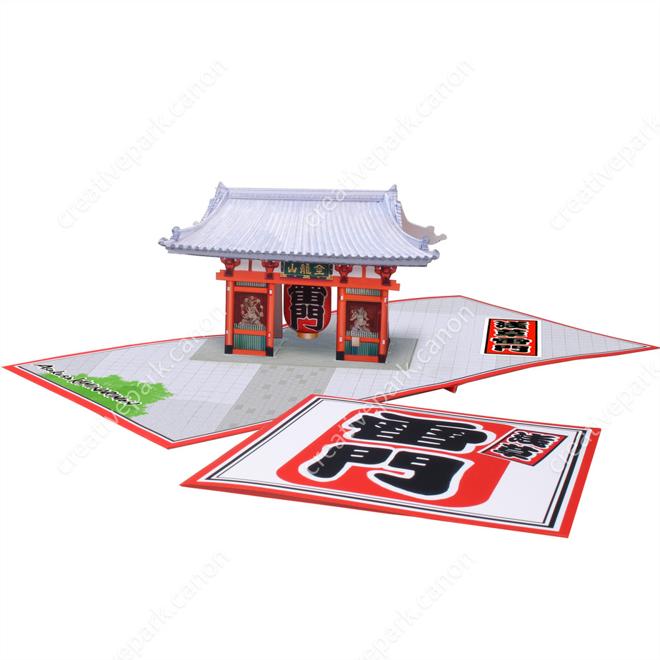 Объемная открытка (Ворота Каминаримон в храме Сэнсо-дзи),Объемные открытки,Карточка,Раскладушка ,Открытка ,Ворота Каминаримон в храме Сэнсо-дзи, Япония,храм,Сэнсо-дзи