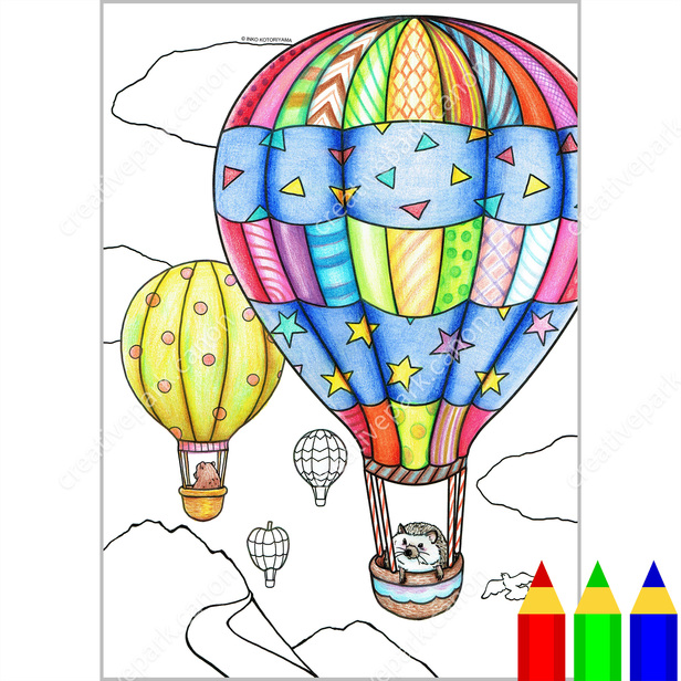 Boyama Sayfasi Araclar Balonlar Boyama Sanat Canon