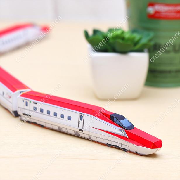 ペーパークラフト 新幹線