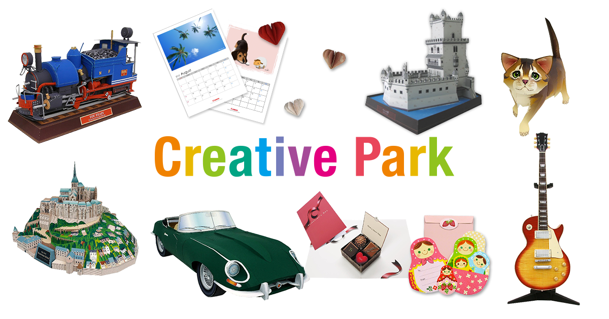 Architecture paper craft canon creative park for Paper craft home