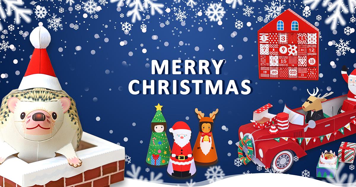 Christmas - Canon Creative Park